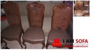 ซ่อมเก้าอี้