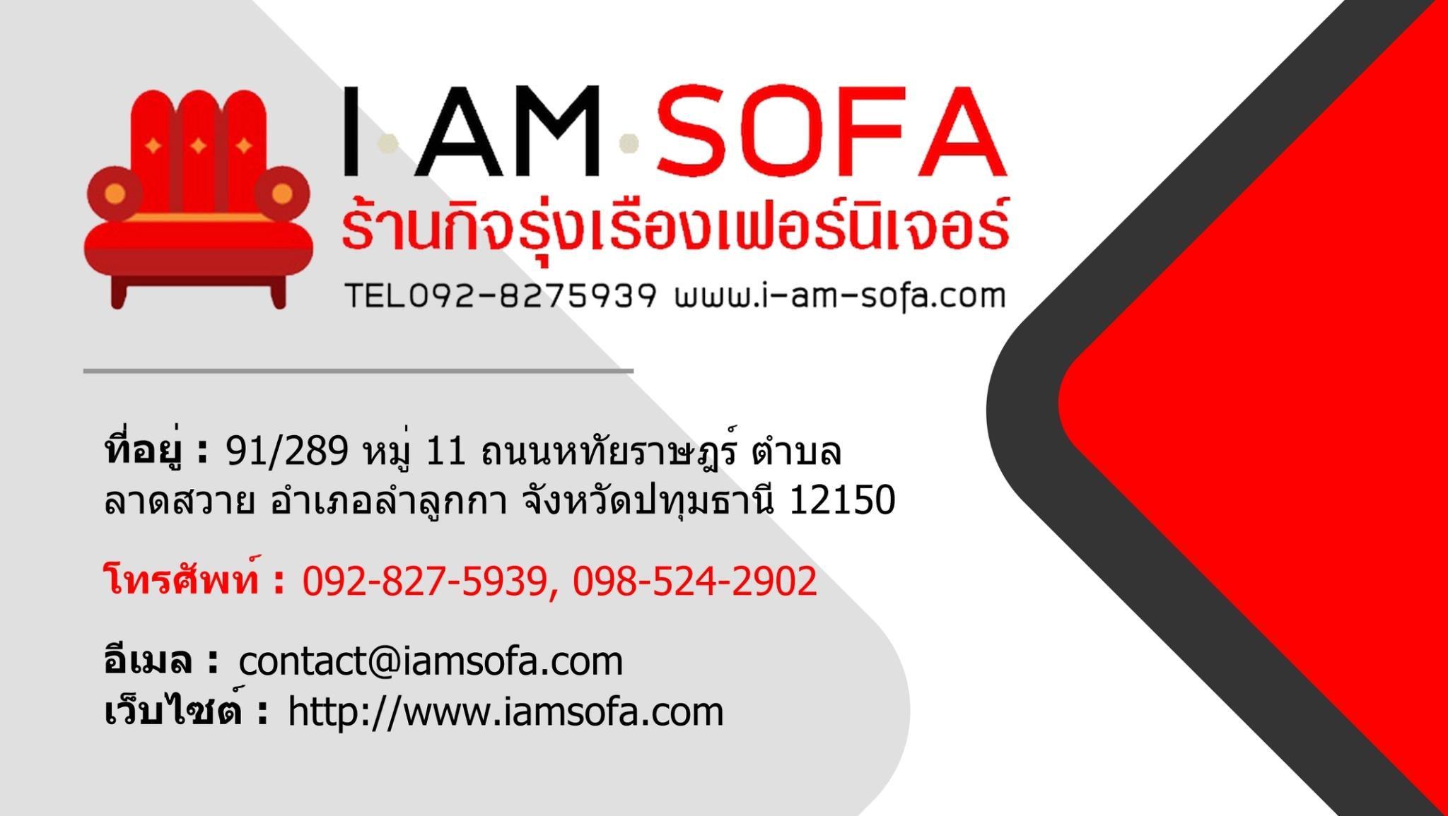 I am sofa