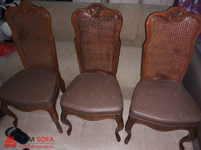ซ่อมเก้าอี้หวาย